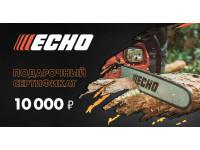 Подарочный сертификат Echo 10000 руб.