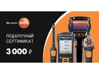 Подарочный сертификат Echo 3000 руб.