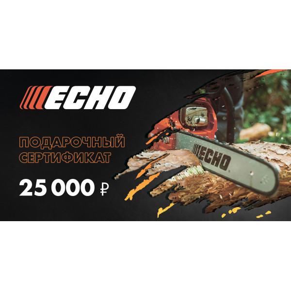 Подарочный сертификат Echo 25000 руб.