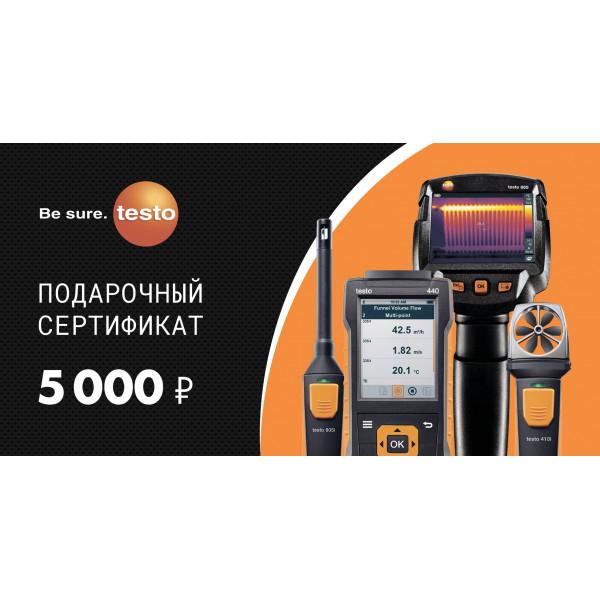 Подарочный сертификат Echo 5000 руб.